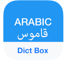 download arabic dictionary and translator for android